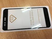 Защитное стекло 5D полноклеющееся с черной рамкой для Xiaomi Mi5x / MiA1