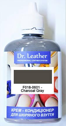 """Крем-кондиционер 100 мл.""""Dr.Leather"""" цвет charcoal gray, фото 2"""