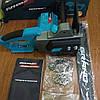 Пила цепная электрическая GRAND ПЦ-2700, фото 4
