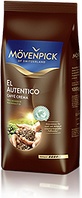 Кава в зернах Movenpick El Autentico 1кг Німеччина