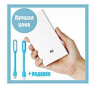 Power Bank Xiaomi 20000 mah - Универсальная батарея, внешний аккумулятор, 2USB