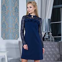 Синее новогоднее платье в категории платья женские в Украине ... 3027586e611