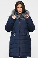 Зимняя куртка Герда Синий, фото 1