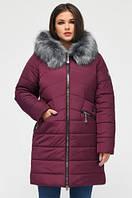 Зимняя Куртка Герда Марсала, фото 1