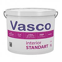 Vasco Interior STANDART 9 л акрилова фарба, стійка до миття