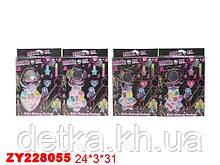 """Косметика MY30088-C11 """"Monster Girl"""""""