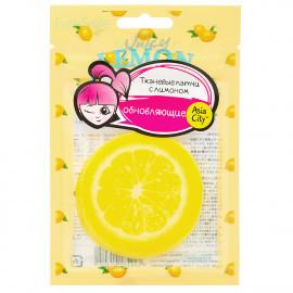 Патчи обновляющие кожу с лимоном SUNSMILE Juicy 10 шт (013051)