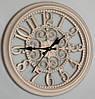 Большие настенные часы, бежевые (51 см.)