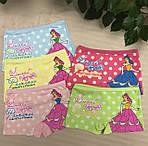 Трусики для девочки, трусы-шорты Мини Принцесса 1/2, фото 2