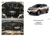 Защита на двигатель, КПП, радиатор для Nissan Murano 2 (2008-2015) Mодификация: 3,5 Кольчуга 1.0431.00 Покрытие: Полимерная краска