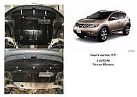 Защита на двигатель, КПП, радиатор для Nissan Murano 2 (2008-2015) Mодификация: 3,5 Кольчуга 2.0431.00 Покрытие: Zipoflex