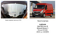 Защита на двигатель, КПП, радиатор для Nissan NV400 (2010-) Mодификация: все Кольчуга 2.0516.00 Покрытие: Zipoflex