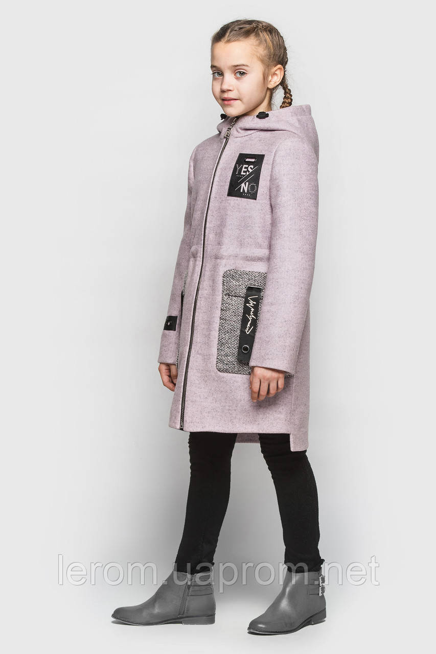 Кашемировое пальто Cvetkov Дженни Розовый