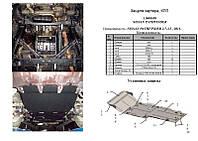 Защита на двигатель, КПП, радиатор, раздатка для Nissan Pathfinder 4 (2012-) Mодификация: 2.5D; 3.5 Кольчуга 1.0460.00 Покрытие: Полимерная краска