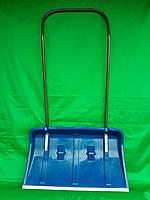 """Скребок для уборки снега """"Турбо"""". (Лопата широкая). Украина. Синий., фото 1"""