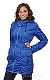 Демисезонная куртка для беременных и слингоношения 4в1, королевский синий, фото 2