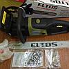 Пила цепная электрическая ELTOS ПЦ-2800, фото 5
