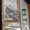 Пила цепная электрическая ELTOS ПЦ-2800, фото 3