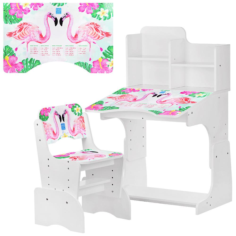 Детская парта B 2071-41-1 белая Фламинго