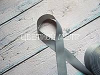 Репсовая лента серая 2,5 см