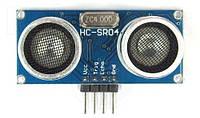 HC- SR04 Ультразвуковой датчик расстояния