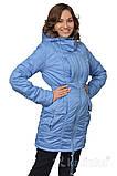 Демисезонная куртка для беременных и слингоношения 4в1, голубая., фото 2