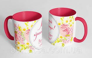 Чашки подарочные