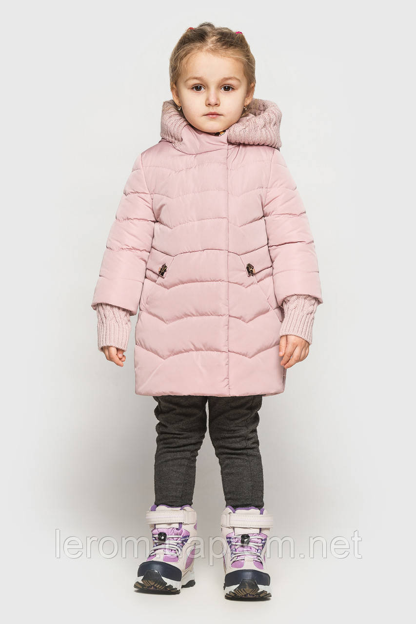 Куртка Cvetkov Лия Розовый