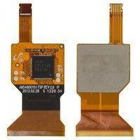 Шлейф для мобильного телефона Samsung I9300 Galaxy S3, для ремонта тачскрина