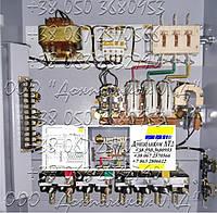 Панели защитные ПЗКБ-160, ПЗКБ-250, ПЗКБ-400, фото 1
