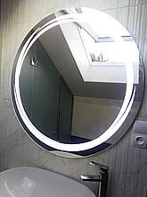 Зеркало с подсветкой Круг