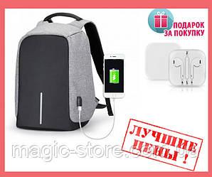Рюкзак Bobby  Бобби Антивор с USB серый + Подарок