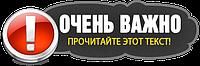 Важная информация об оплате заказов через Приватбанк!!!!