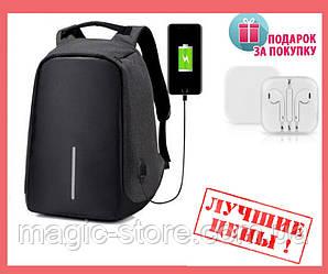 Рюкзак Bobby Бобби  Антивор с USB черный + Наушники в Подарок