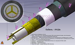 Кабель силовой ААШв -10 3х70 (узнай свою цену), фото 2