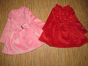 Нарядное детское платье на девочку велюровое утепленное на плюше красное, фото 2