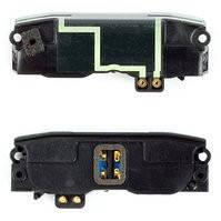 Звонок для мобильного телефона Sony Ericsson W980, с антенной