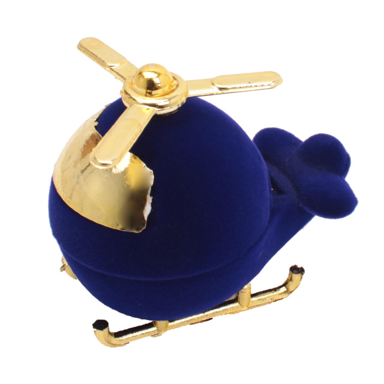 Футляр бархатный для кольца Вертолет синий