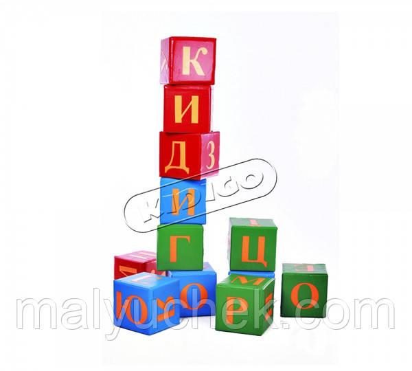 Игровые фигуры KIDIGO Алфавит  MMMN6