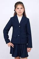 Пиджак школьный для девочки м-839 рост 122