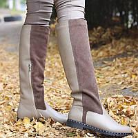 Высокие осенние женские сапоги в Украине. Сравнить цены 76f4f86ba6f90