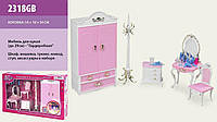 Мебель для куклы Gloria Гардеробная 2318: шкаф+ туалетный столик + стул + комод