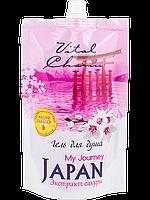 Гель для душа  VITAL CHARM гель-душ My Journey Japan дой-пак 200мл