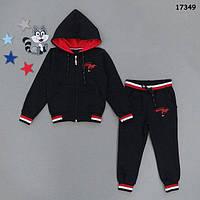 Спортивный костюм для мальчика. Маломерит. 3-4; 5-6; 9-10 лет
