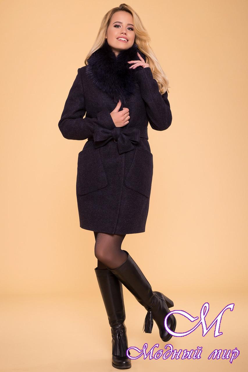 Зимнее кашемировое пальто с натуральным мехом (р. S 436e7ee660018