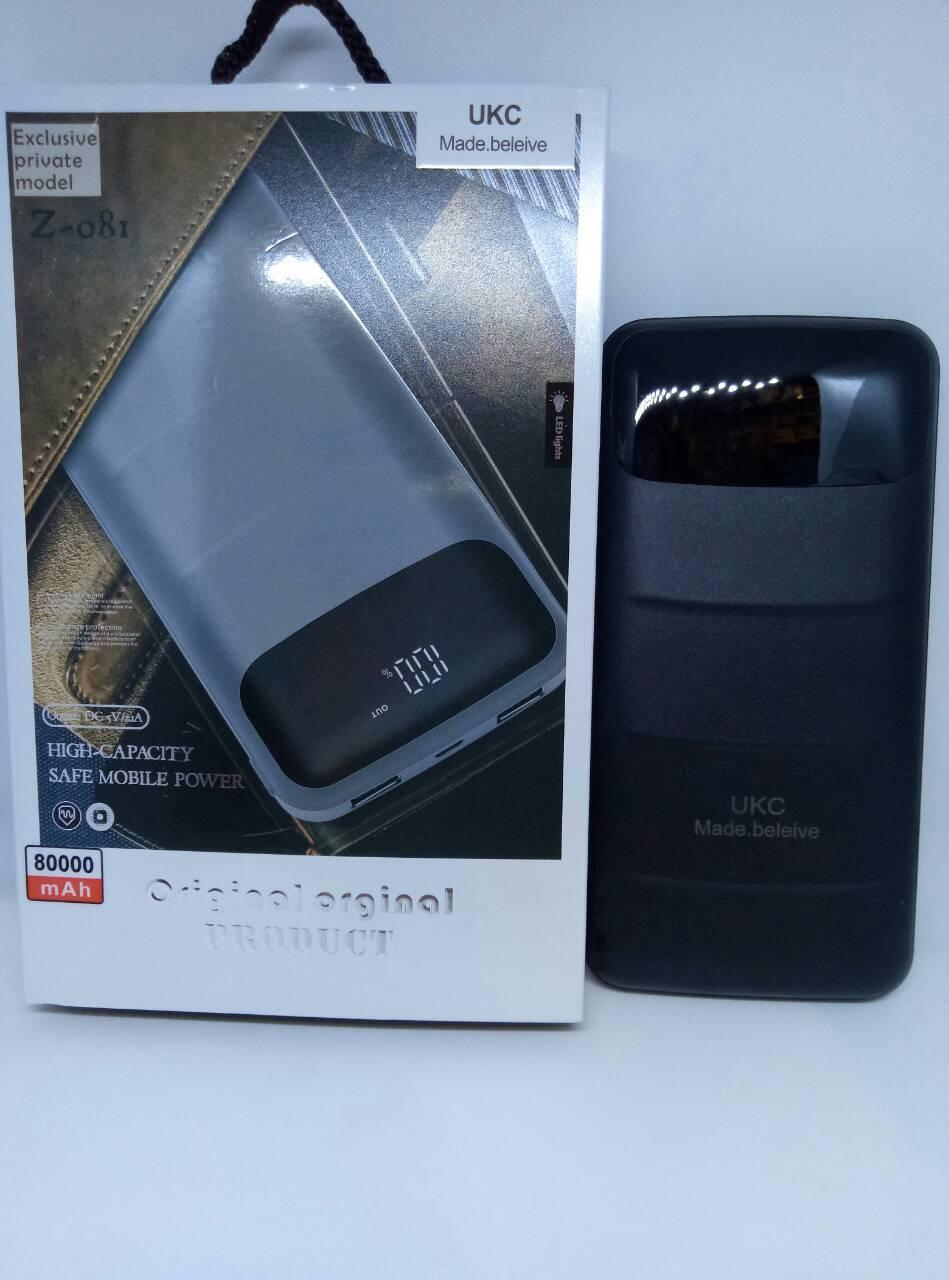 UKC Z081 80000ma Реплика (9600mA Реальная емкость аккумуляторов)