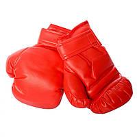 Боксерские перчатки MS1649Black, 2 шт, 1 размер, 19 см, в кульке (Красный)