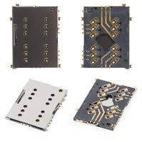 Коннектор SIM-карты для мобильных телефонов Sony E5633 Xperia M5 Dual, E5643 Xperia M5 Dual, E5663 Xperia M5 Dual, на две SIM-карты