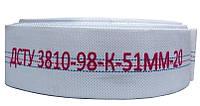 Качественный шланг (пожарный рукав) к дренажным/фекальным насосам