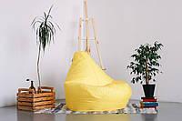 Мега большое кресло-мешок груша желтое 140*100 см из ткани Оксфорд